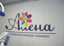 Вертикальные фотожалюзи с логотипом