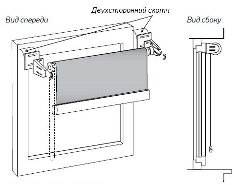 Креплени рулонных штор МИНИ на двухсторонний скотч на пластиковые окна